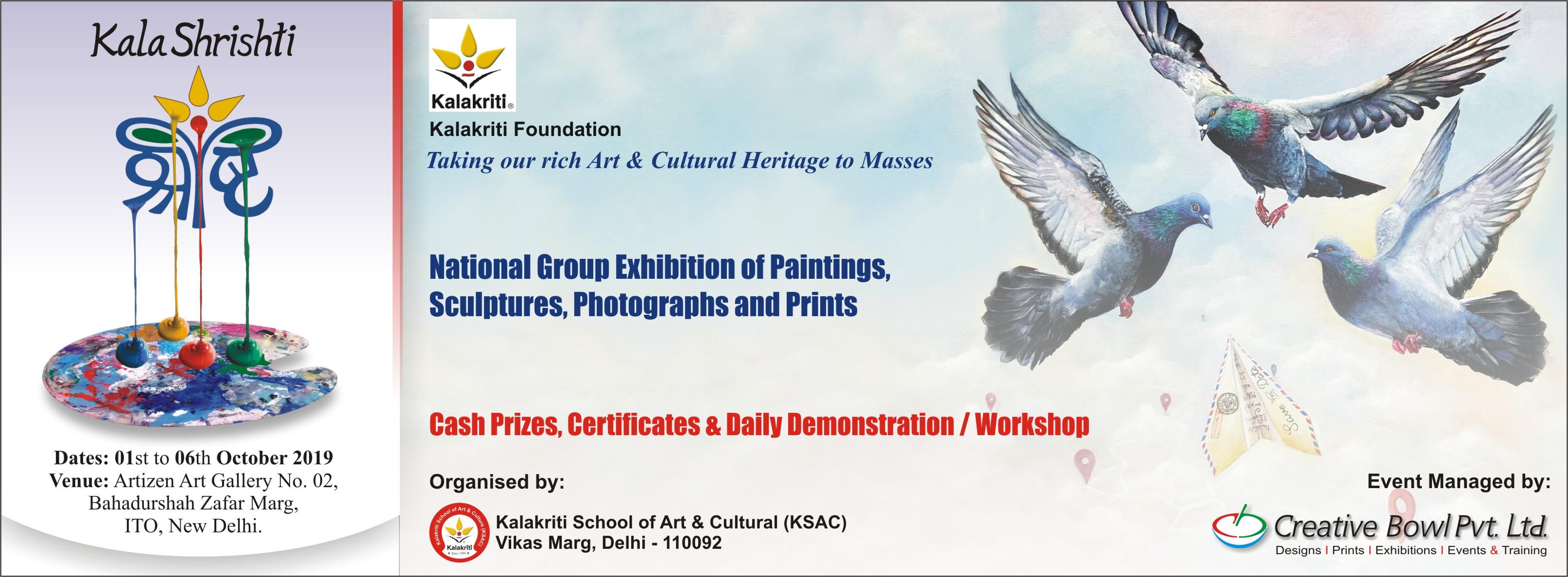Kalakriti Foundation